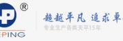 上海越平科學儀器有限公司