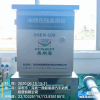 OSEN-100 奥斯恩OSEN-100餐饮业油烟在线监测系统