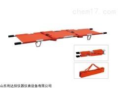 LDX-1A9 铝合金折叠担架