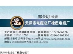 神木煤矿MYJV2210KV3*70矿用高压电缆价格