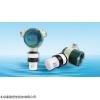 LT/US-600 北京一体化超声波液位计