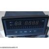 GH/XMTJ1601 北京16路温度巡检仪