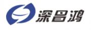 深圳市昌鴻科技有限公司