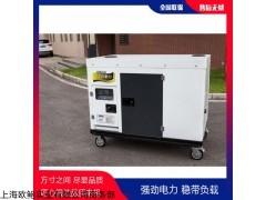 低噪音30kw柴油发电机