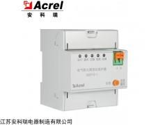 ASCP10-1 安科瑞電氣防火限流式保護器短路保護裝置
