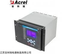 ARB5-E 安科瑞弧光保護裝置擴展模塊