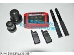FYLC-C 無線樓板測厚儀廠家