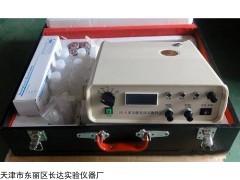 GS-6 多功能直讀式測鈣儀