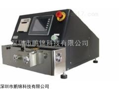 S500 炭黑吸油值测试仪注意事项