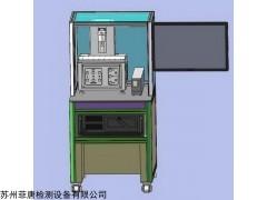 FT-206C 电磁力行程试验机