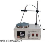 85-2B 恒温恒速磁力加热搅拌器