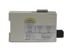 BD-AI 安科瑞电流变送器5-20mA