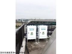 OSEN-NOX 燃烧锅炉氮氧化物监测设备解决方案