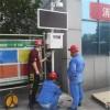 BYQL-AQMS 城市街道网格化微型空气监测站厂家