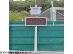 BYQL-Z 交通噪聲超標智能語音報警監測系統,LED顯示屏
