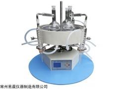 OS-6500 氨氮消解仪