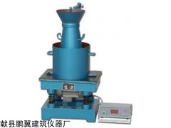 HVC-1混凝土维勃稠度仪厂家型号