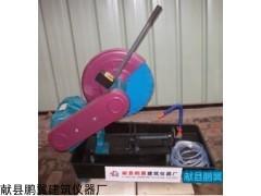 HQP-100混凝土切片機廠家鵬翼