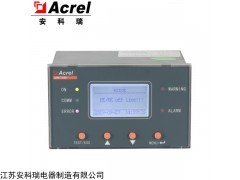AIM-T500 安科瑞工业绝缘监测装置及故障定位系统