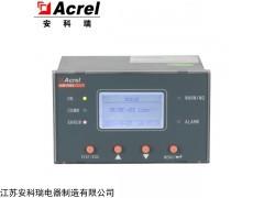 AIM-T500 安科瑞工業絕緣監測裝置及故障定位系統