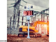 OSEN-Z 深圳厂家现货景区公园噪声环境监测仪