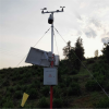 BYQL-QX 科学研究一体化气象监测站,提前预知天气变化