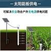 BYQL—DG03 深层土壤水分测量仪安装方案