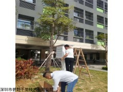 BYQL-QX 深圳中學自動氣象站發布系統