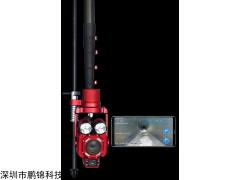 广东X1-H4管道潜望镜探测仪