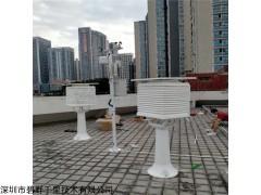 BYQL-QX 校園自動一體化氣象監測站安裝要求