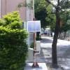 BYQL-QX 碧野千里校园自动观测站带太阳能供电系统