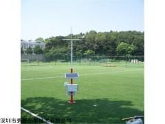 BYQL-QX 江蘇學校小型智能氣象站功能組成