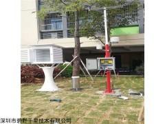 BYQL-QX 廣州南方中學自動氣象站安裝案例
