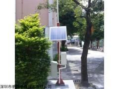 BYQL-QX 惠州市学校气象站设备 24小时服务