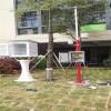 BYQL-QX 淮南小气候自动气象监测站厂家直接发货