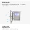 BYQL-100 率油烟在线监测仪傻瓜式安装厂家生产