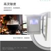 BYQL-100 烧烤油烟在线监测系统CCEP厂家