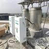 BYQL-NOX 内蒙锅炉改造氮氧化物实时监测系统