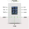 BYQL-100 深圳市室内环境设备生产商