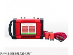 JY-80A 非金屬超聲檢測分析儀(雙通道)