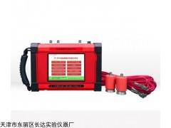 JY-80K 非金屬超聲檢測分析 儀(智型多通道)