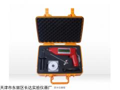 FCT102 新拌混凝土測試儀