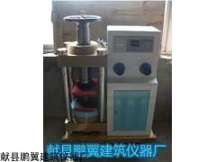 DYE-2000混凝土壓力試驗機廠家