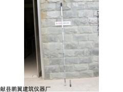 水泥粉沫取樣器廠家型號