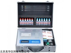 MHY-05050 土壤肥料速測儀