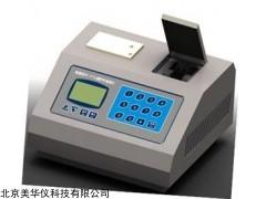MHY-05075 肥料養分速測儀