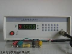 MHY-05096 數字式毫歐計
