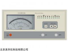 MHY-05102 交流微伏表