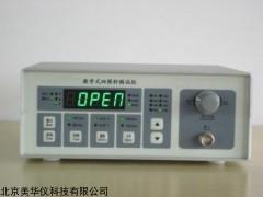 MHY-05092 四探針電阻率測試儀