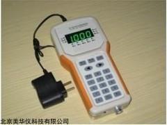 MHY-05088 手持式四探針測試儀